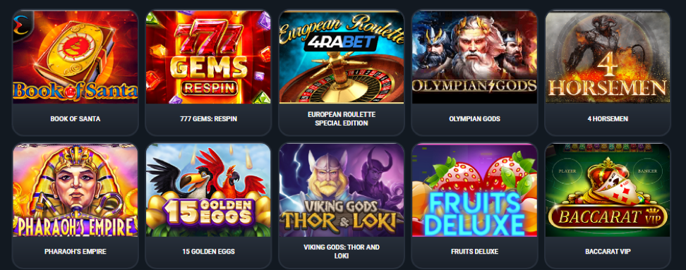 Selection of gambling games on the site 4RABET